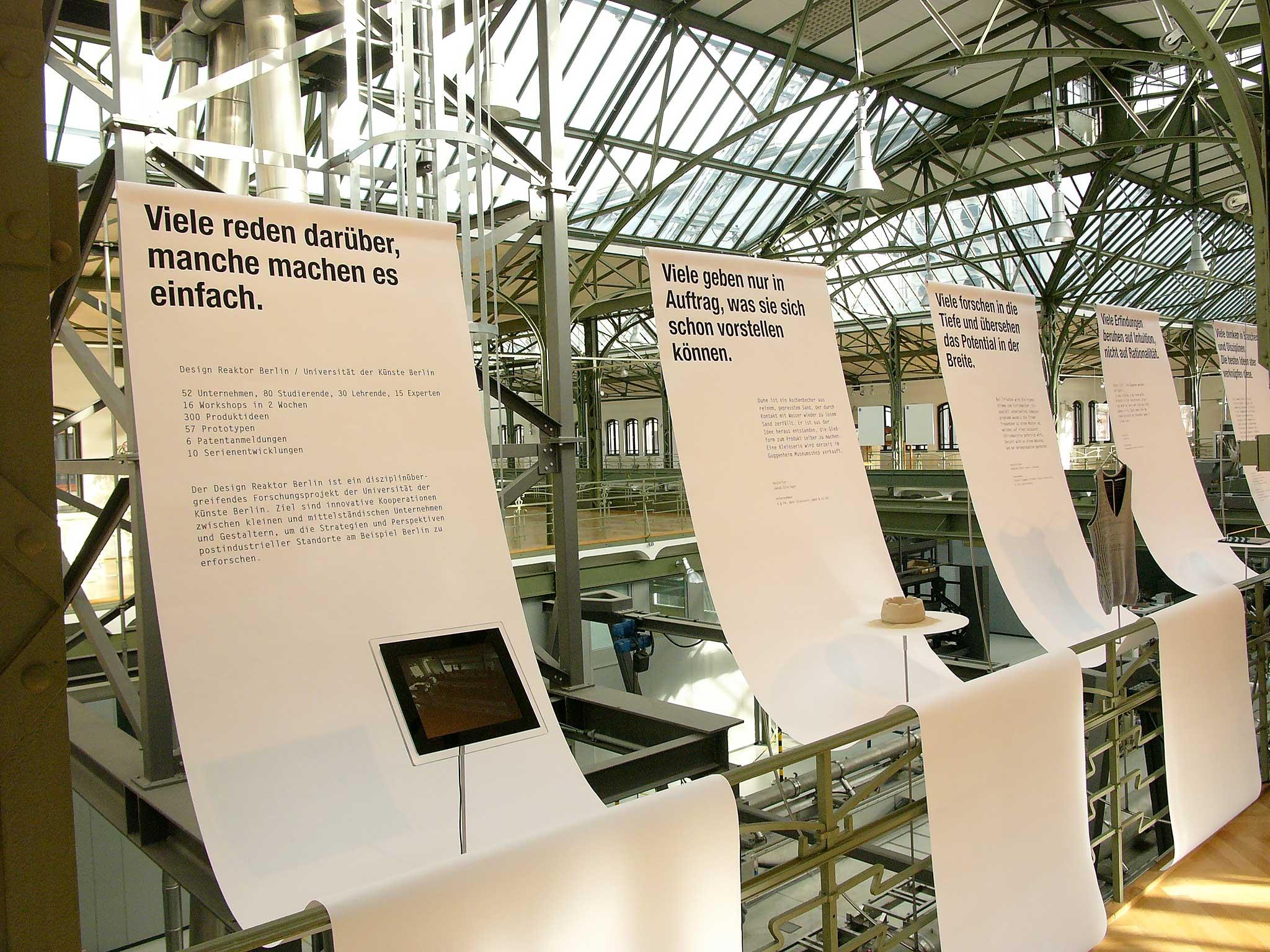Design Reaktor Berlin, Bundesverband der deutschen Industrie, 2007